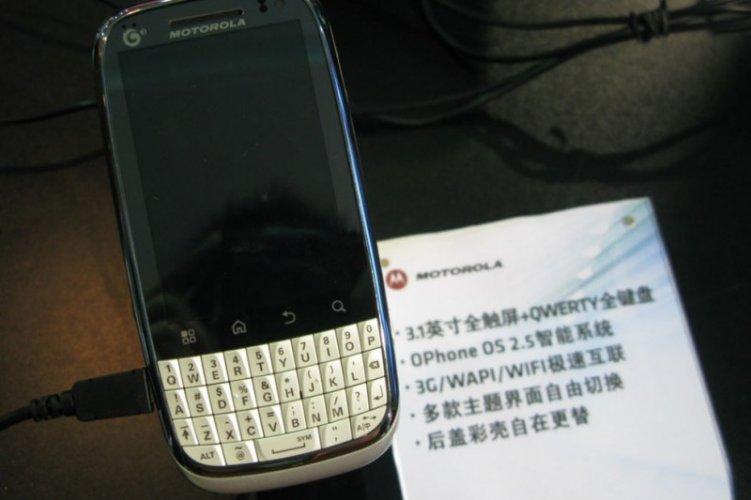 Motorola Moto MT620-003