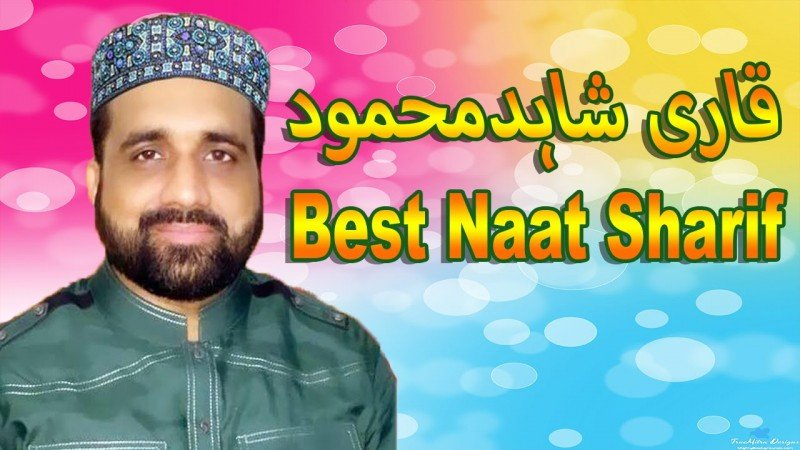 Qari Shahid Mahmood - Watch Online Naats