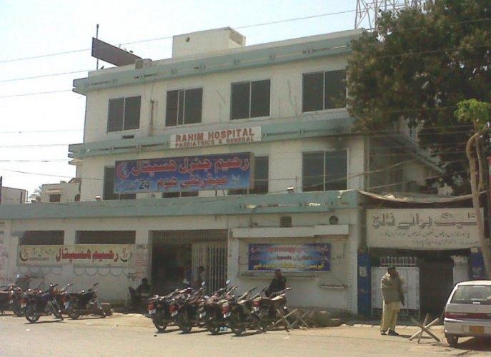 Al-Rahim Hospital cover