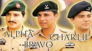 Alpha Bravo Charlie - Actors Name, Timings, Review