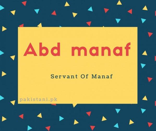 Abd Manaf Name Meaning Servant Of