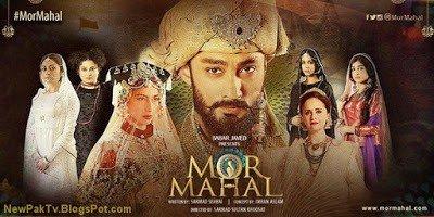 Mor Mahal002