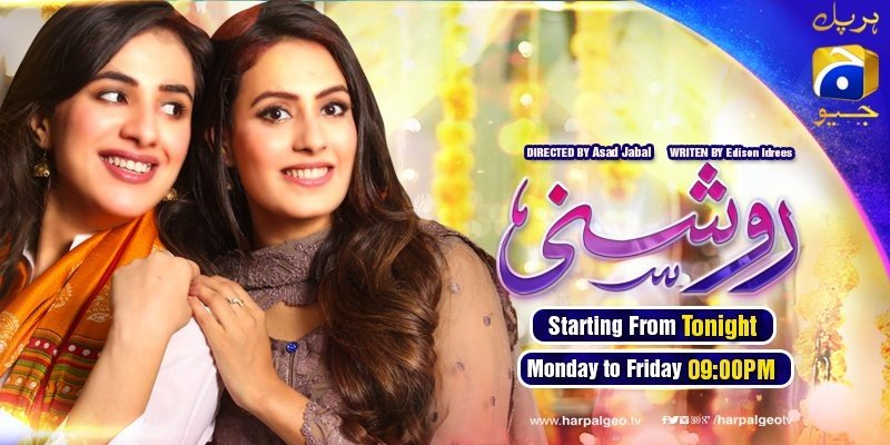 Roshni - Geo TV - Cover Photo