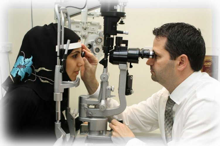 Muslim's Eye Care Clinic cover