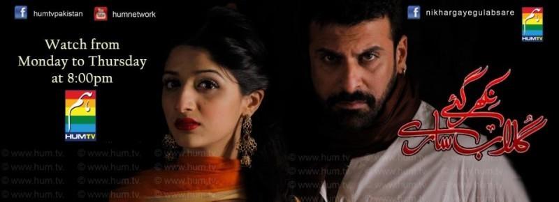 Nikhar Gaye Gulab Sare- Actors Name, Timings Reviews