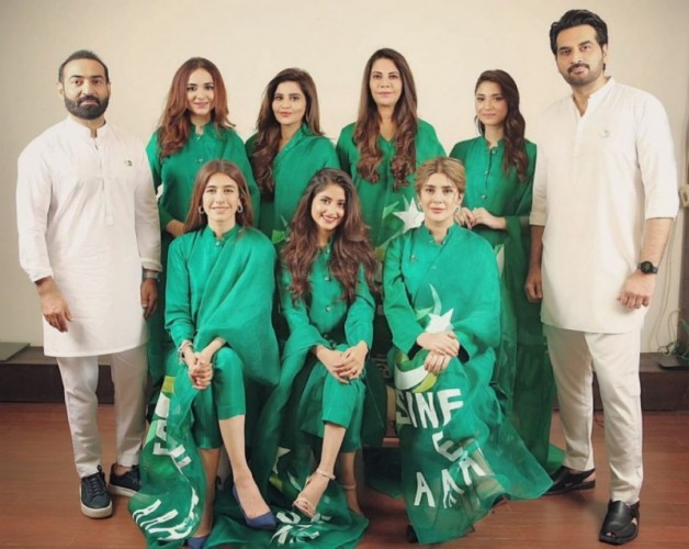 Sinf-e-Aahan - Actors, Timings, Review