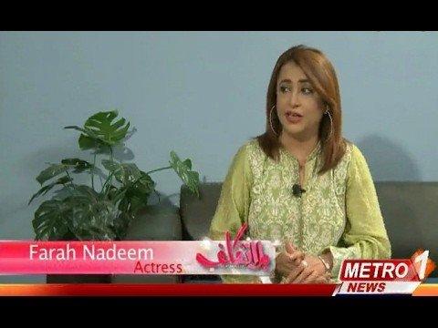 Farah Nadeem 2