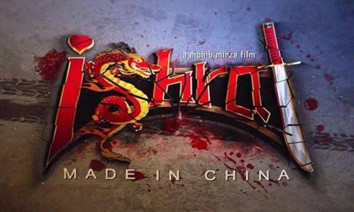 Ishrat Made In China