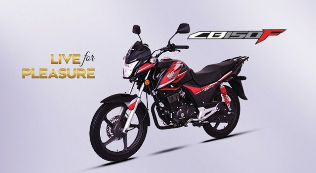 Honda CB 150f 2018 - Price, Features and Reviews