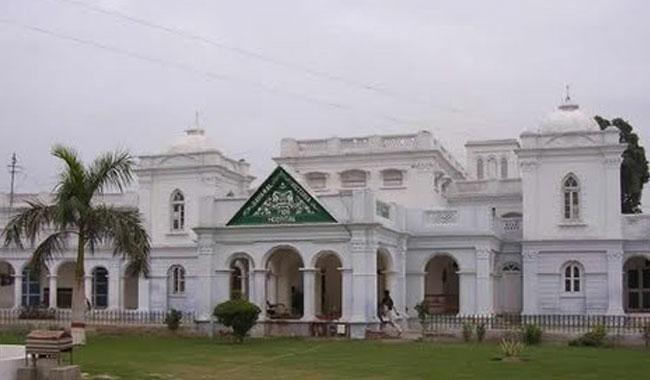 Bahawal Victoria Hospital Outside View