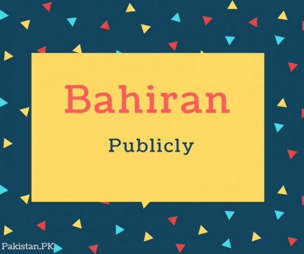 Bahiran Name Meaning Publicly