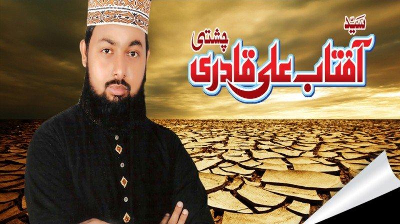 Syed Aftab Ali Qadri - Watch Online Naats