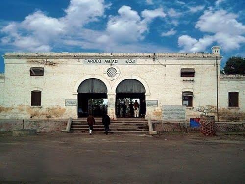 Farooq Abad Railway Station