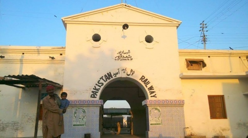 Shahdadpur Railway Station
