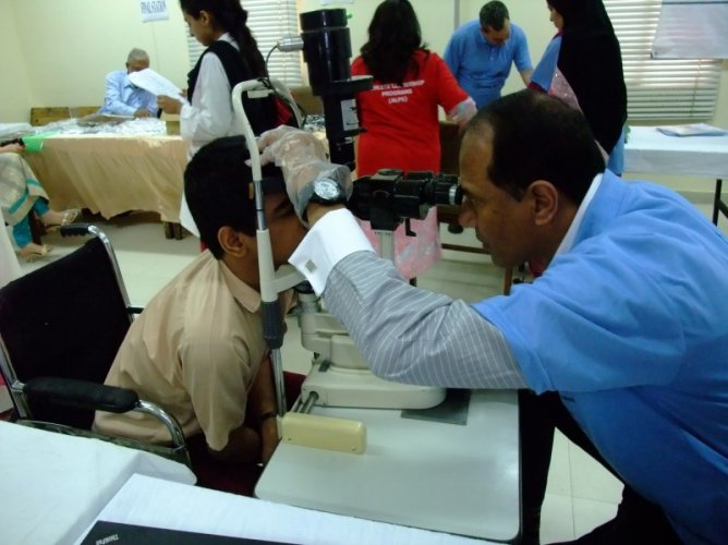 Asad Eye Clinic cover