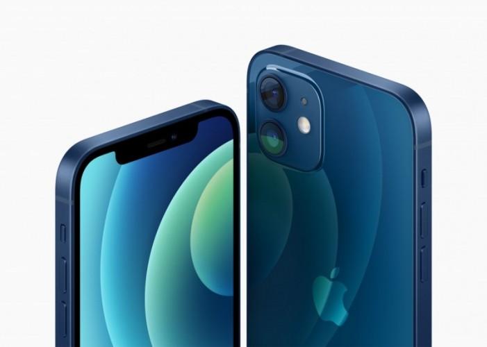 Apple IPhone 12 Max - Price, Space, Rewie, Comparison