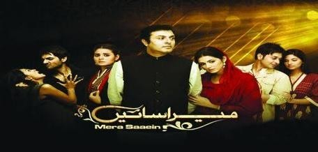 Mera Saaein - Actors Name, Timings Reviews