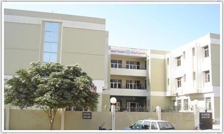 Karachi Welfare Hospital cover