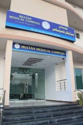 Zeenat Medical Complex Building