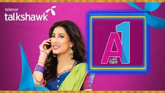 Telenor Talkshawk A1 - Telenor - Activation, Price & Reviews