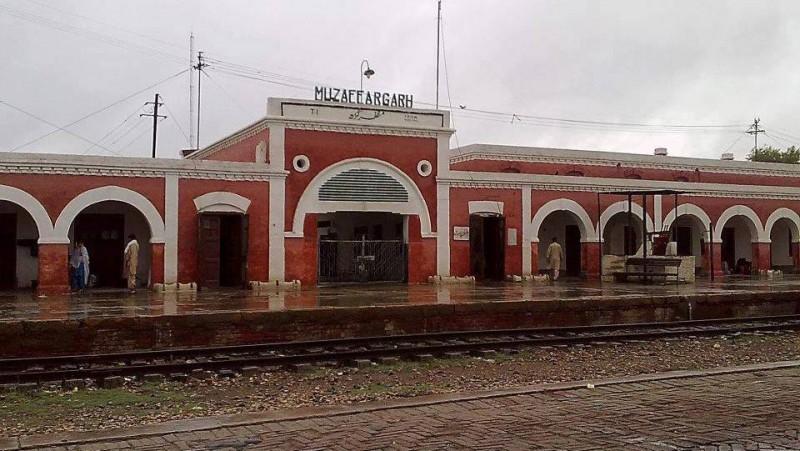 Muzaffargarh Railway Station
