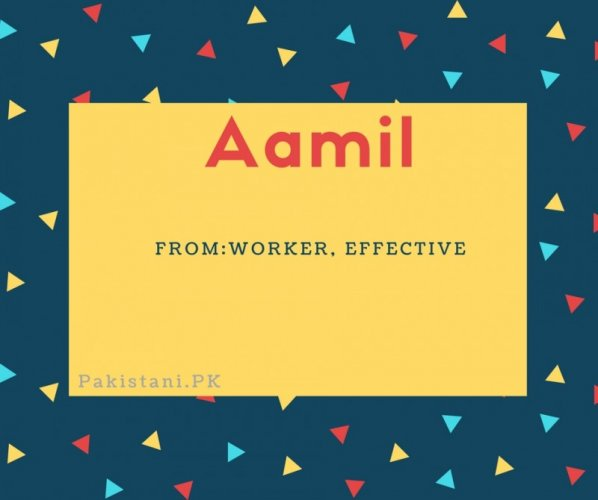Aamil name meaning Worker, Effective