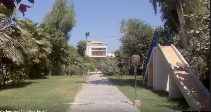 Shahnawaz Children Park 3