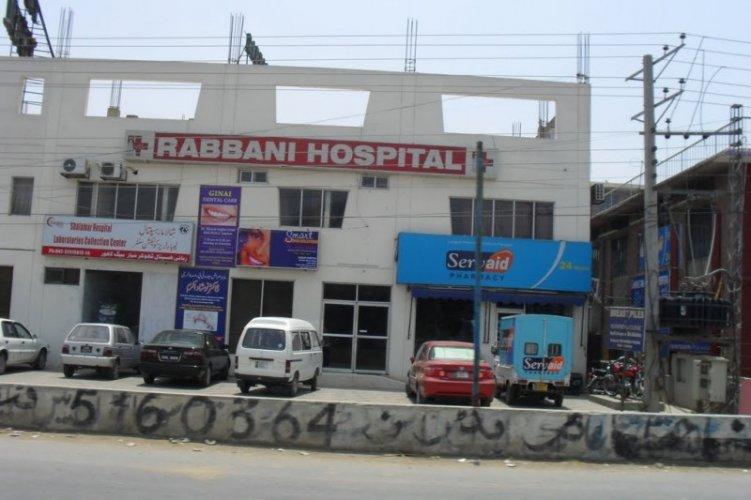 Rabbani Hospital - Outside Area