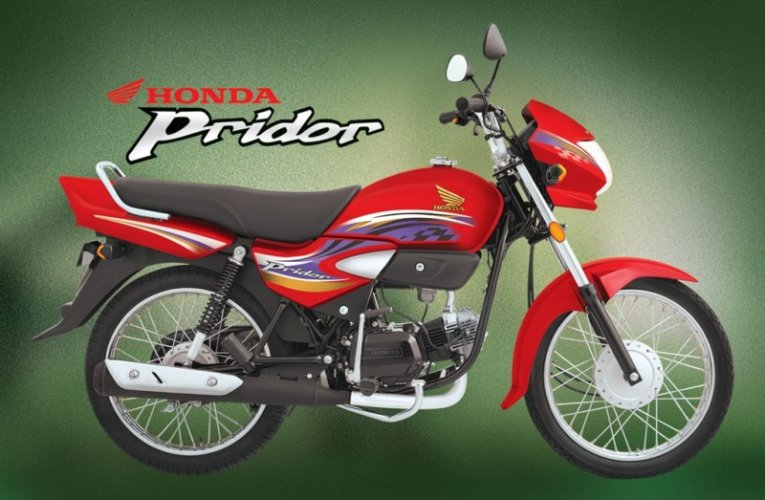 Honda Pridor 100 2018 - Price, Features and Reviews