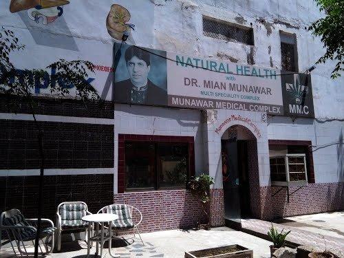 Munawar Medical Complex cover