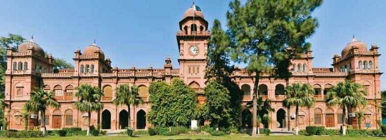 University of the Punjab Complete Information