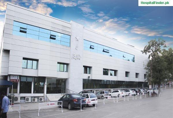 Bashir Medical Centre cover