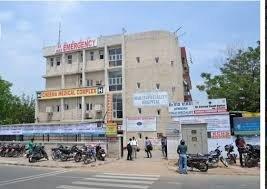 Cheema Medical Complex cover