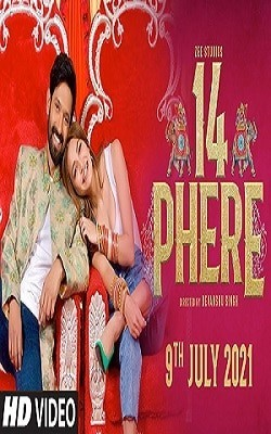 14 phere - Complete Biography