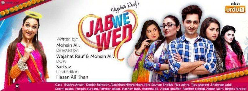 Jab We Wed 5