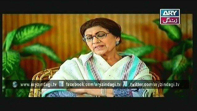 Bahar Kishwar Sultana Find Everything About Her