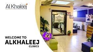 Al Khaleej Clinic cover