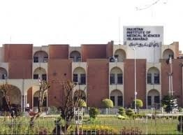 Services Institute of Medical Sciences cover