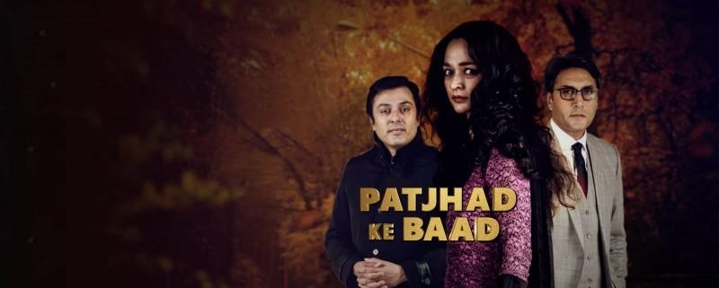 Pathjar Ke Baad - Actors Name, Timings Reviews
