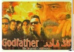 Godfather 5