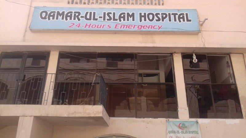 Qamarul Islam Hospital - Outside View
