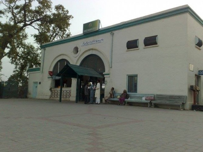 Jhang Sadar Railway Station