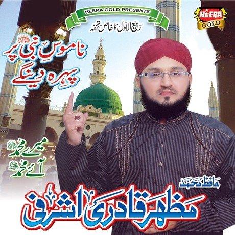 Mazhar Qadri Ashrafi - Watch Online Naats