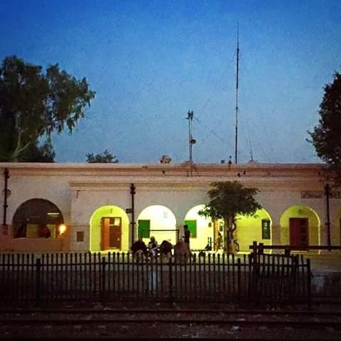 Kot Radha Kishan Railway Station