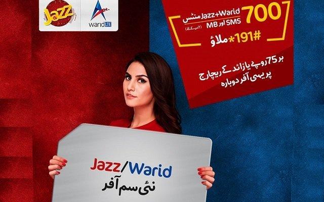 Jazz New SIM Offer - Weekly Free Internet, SMS, Calls