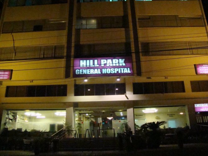 Hill Park General Hospital - Outside View