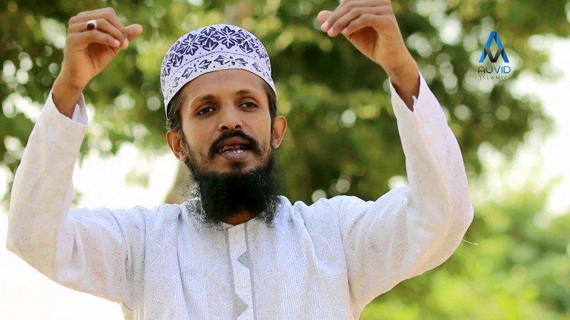 Muhammad Afzal Baig - Watch Online Naats