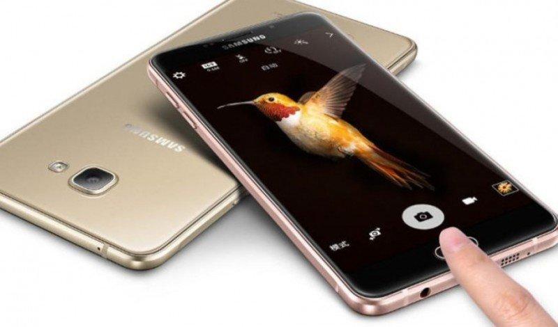 Samsung Galaxy A5 2017 0 Price in Pakistan