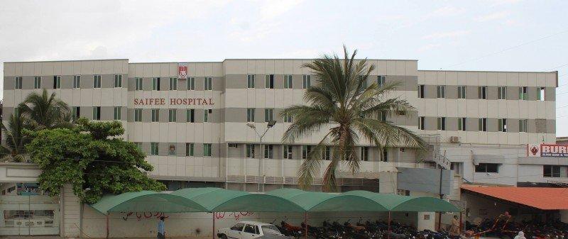 Saifee Hospital - Outside View