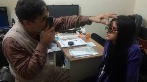 Talib Eye Clinic cover